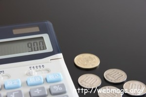 生活費を節約